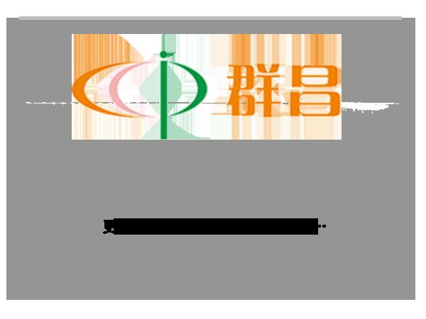 苏州群昌包装机报价方案