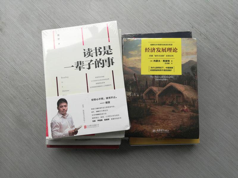 群昌包装书本印刷类产品
